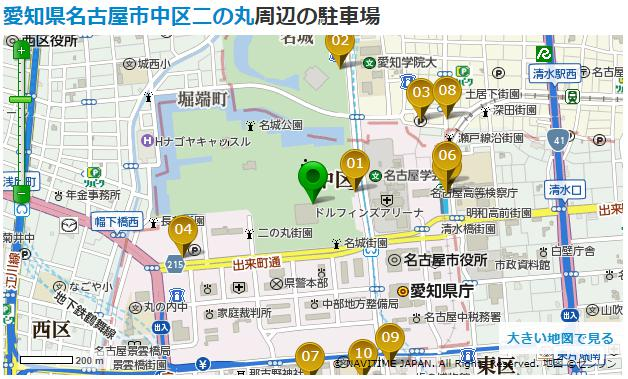 名古屋城周辺駐車場
