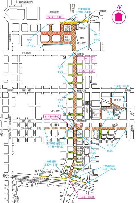 名古屋まつり交通規制01