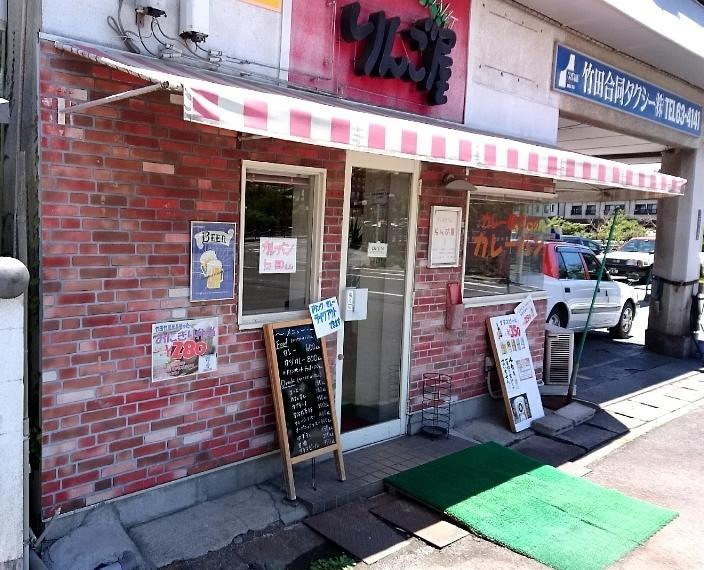 ランチカフェらんぷ屋
