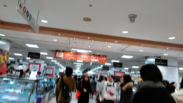 ロンデュショコラ20190213福岡