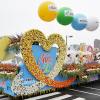 広島フラワーフェスティバル2018の混雑状況と交通規制・駐車場まとめ