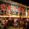 筥崎宮放生会2018は何時まで?露天やお化け屋敷と見世物小屋を調査