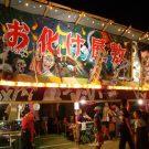 筥崎宮放生会2019は何時まで?露天やお化け屋敷と見世物小屋を調査